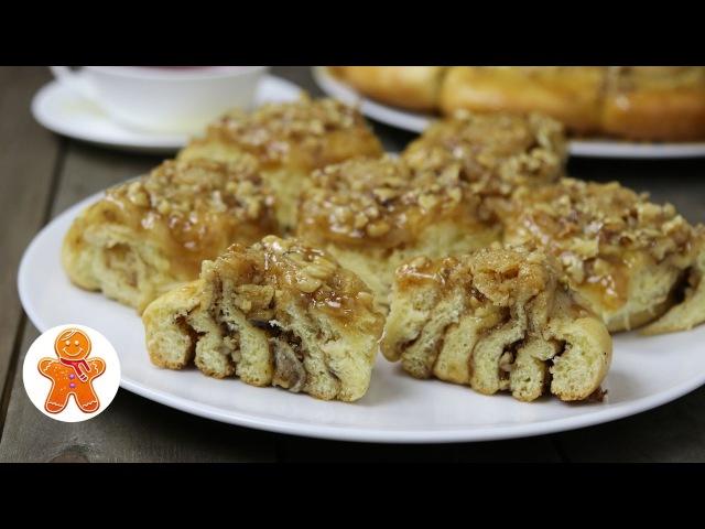 Булочки с Карамелью и Грецкими Орехами ✧ Разборный Пирог ✧ Caramel Walnut Buns (English Subtitles)