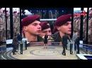 ВДВ на Украине БОЛЬШЕ НЕТ. Порошенко переименовал ВДВ в ШДВ