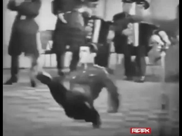 Soviet Break