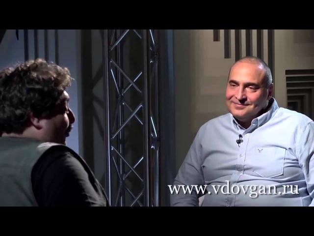 Откуда берутся идеи? Видео интервью Владимира Довганя и Дмитрия Быкова. Как рождать идеи.