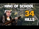 King of school - Shroud 34 kills Solo vs DUO FPP [NA] - PUBG Highlight TOP 1