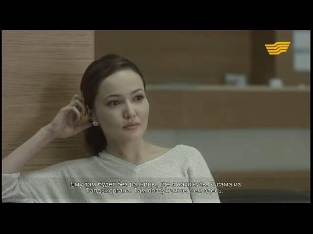 Өгей жүрек 3 серия Смотреть Онлайн Огей журек Кино Сериал 2016