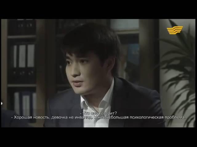 Өгей жүрек 12 серия Огей журек Соңғы серия Қазақша сериал