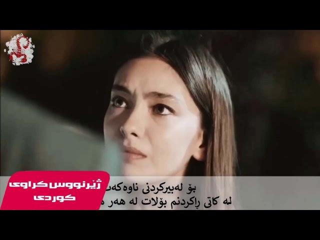 Xoshtrin Gorani Turki - Omuzumda Aglayan bir sen - Nigar Muharrem Kurdish Subtitle