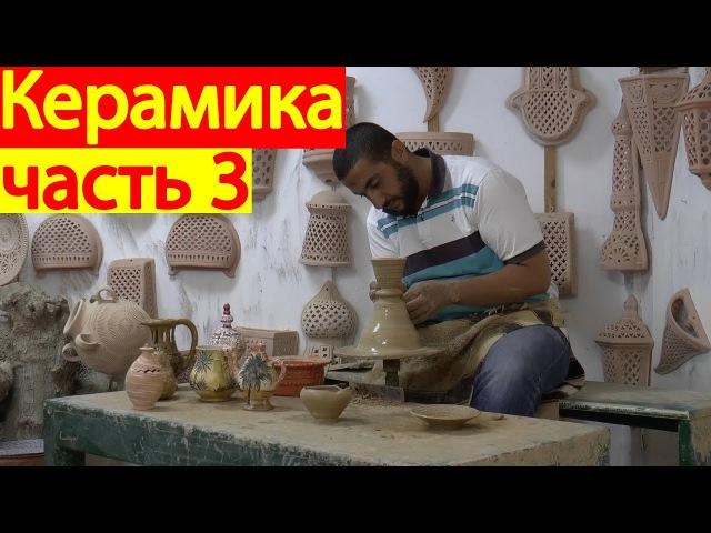 Магазин керамики ручной работы, Тунис, остров Джерба