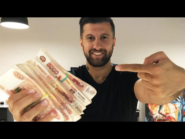 Конкурс на 3 млн рублей Элджей Дубай с Егором Кридом смотреть онлайн без регистрации