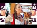 Немецкий ПорноПатруль SMB Чит Патруль №15 Дело о Winfakt! Nemka miau =^ ^=