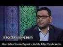 Hacı Şahin - Xanım Zeynəb (səlamullahi əleyha)-nın Kufədə etdiyi təsirli xutbə