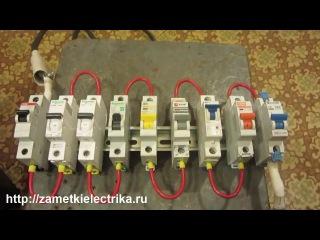 Испытания автоматов током 1,13·In (АВВ, Schneider Electric, IEK, EKF, КЭАЗ, TDM, Elvert) bcgsnfybz fdnjvfnjd njrjv 1,13·in (fdd,
