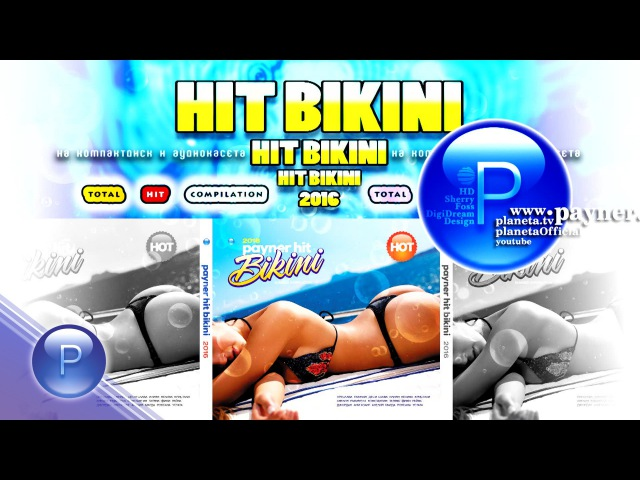CD PAYNER HIT BIKINI 2016 2016