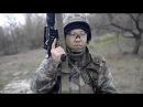 Противостояние. Антураж на играх.Страйкбол в Крыму