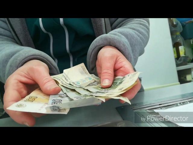 Новые купюры 200Р . Эксперимент|Новая купюра - можно ли ей расплатиться? » Freewka.com - Смотреть онлайн в хорощем качестве