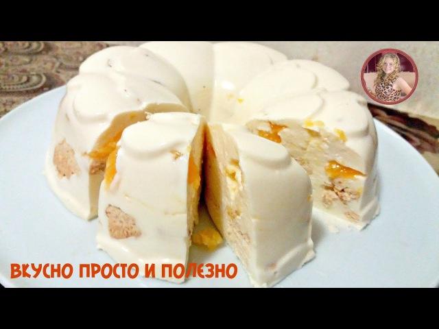 Торт за 5 минут Без Выпечки Снежок. Торт-суфле из Творога Вкусно и Легко