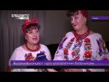 Лсапетний батальйон у Львов. ПравдаТУТ Львв