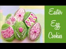 Несколько способов украсить печенье к Пасхе🌷🌷🌷
