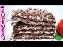 Вкусный Шоколадный Торт Наполеон Russian Napoleon CHOCOLATE Mille feuille cake BÁNH NAPOLEON