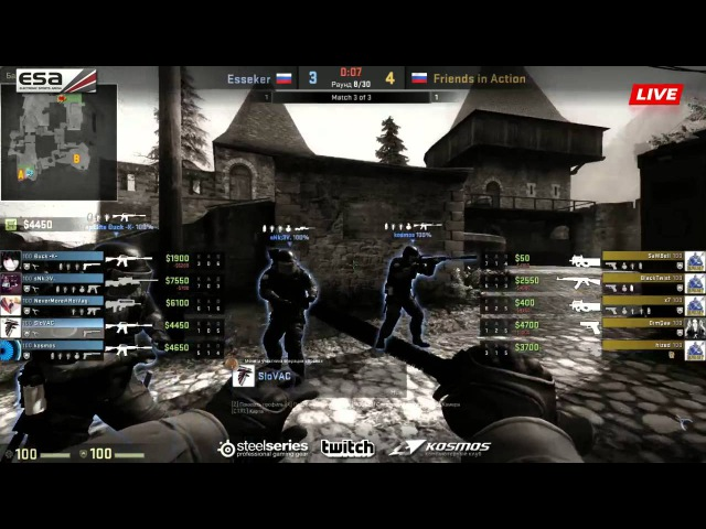 Esseker -vs- |FRIENDS IN ACTION| || Grand Final Game 3 || Kosmos.Cup