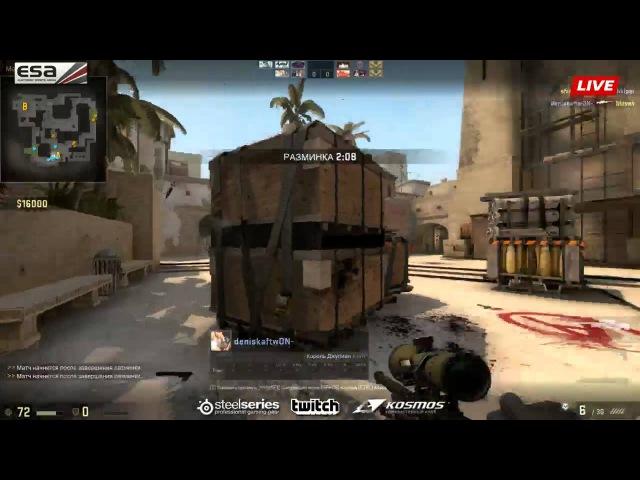 VMG -vs- Esseker    WB Round 1 Game 3    Kosmos.Cup