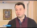 Директор Волковского театра Юрий Итин задержан по делу о хищении 200 миллионов ру...