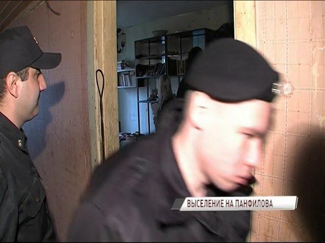 Судебные приставы выселили 37 летнюю женщину из квартиры на Резинотехнике