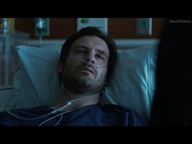Заложница (2017) | Русский трейлер