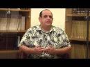 Алекс Бленд Израиль и язычники