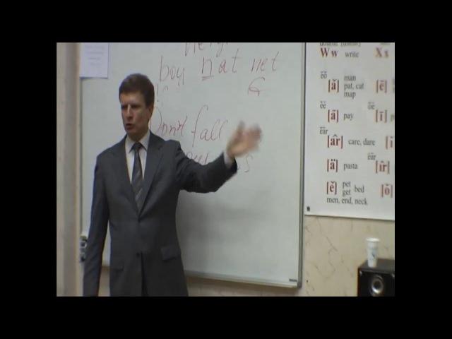 Звук U - чисто английское произношение. Произносим английские слова только правильно