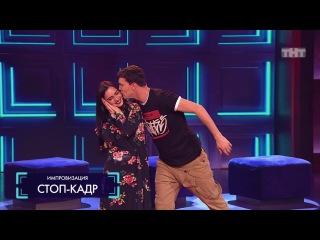 Импровизация «Стоп-кадр» с MOLLY. 3 сезон, 19 серия (60)