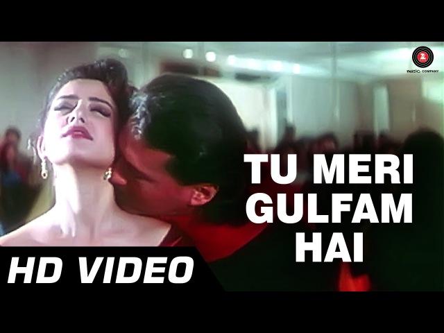 Tu Meri Gulfam Hai Agni Sakshi 1996 Manisha Koirala Jackie Shroff