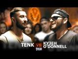 RapSoxBattle TENK vs. КУЗЕН O'DONNELL Сезон 2