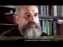 История наука или вымысел Фильм 6 Господин Великий Новгород
