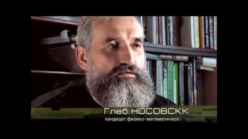 История: наука или вымысел? Фильм 6. Господин Великий Новгород.