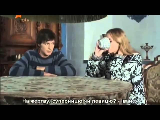 Алхимик Эликсир Фауста 11 12 серия сериал 2015 Пре