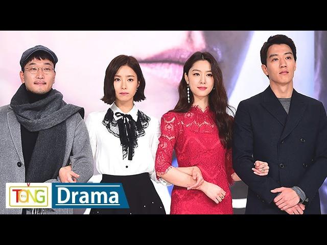 [풀영상] 김래원·신세경 흑기사(Black Knight) 제작발표회 현장 (Kim Rae won, Shin Sekyung, 서지혜)