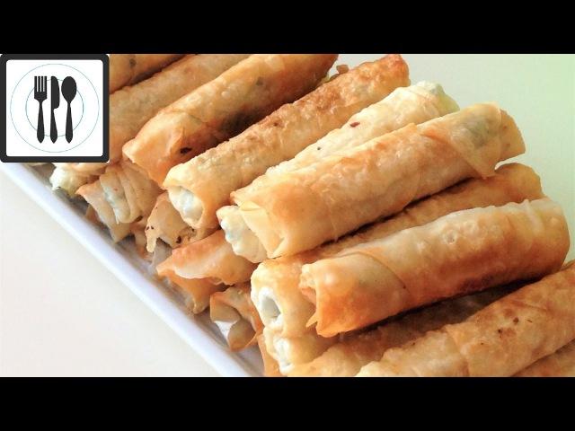 Сигара бёрек с сыром - Рецепт турецких пирожков с творогом/ Вегетарианские рецеп...