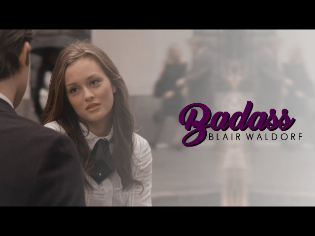 Blair Waldorf || Gossip Girl | Сплетница (сериал 2007 – 2012)