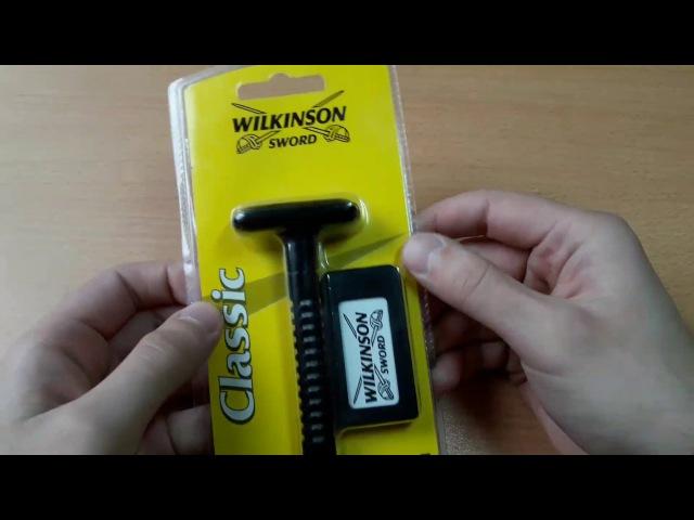 Бритьё. Обзор безопасной ( Т - образной ) классической бритвы Wilkinson Sword Classic. Review