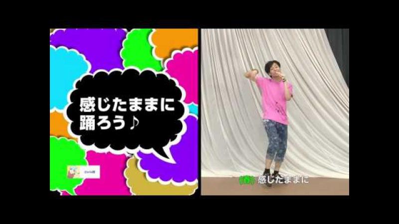 『月歌』Six GRAVITY—GRAVITIC LOVE完整振付舞蹈2 (How to Dance)