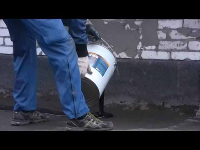 Быстрый Ремонт протечек крыши. Видео - инструкция.