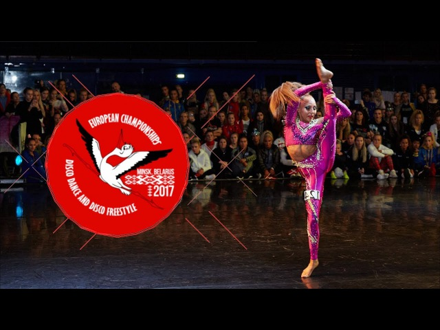 IDO EUROPEAN DISCO DANCE AND DISCO FREESTYLE CHAMPIONSHIPS 2017 Official Recap