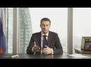 Пора выбирать Алексей Навальный — кандидат в президенты России