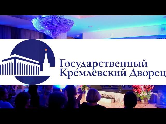 Ловягин Михаил Разговор со счастьем Гос Кремлевский дворец 2017 12