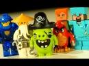 Кока Все Серии - Лего Ниндзяго Майнкрафт Нексо Найтс Энгри Бёрдс Сити - Мультики ...