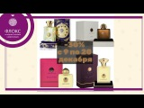 Интернет магазин парфюмерии Флокс