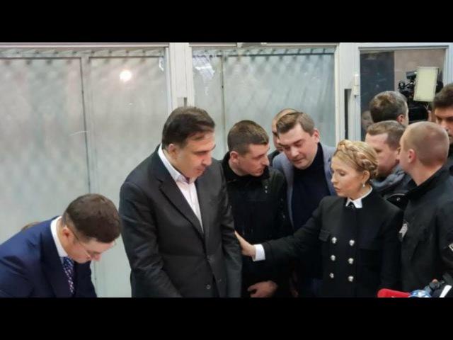 Саакашвілі – не палітык для новай Украіны | Саакашвили не политик для Украины