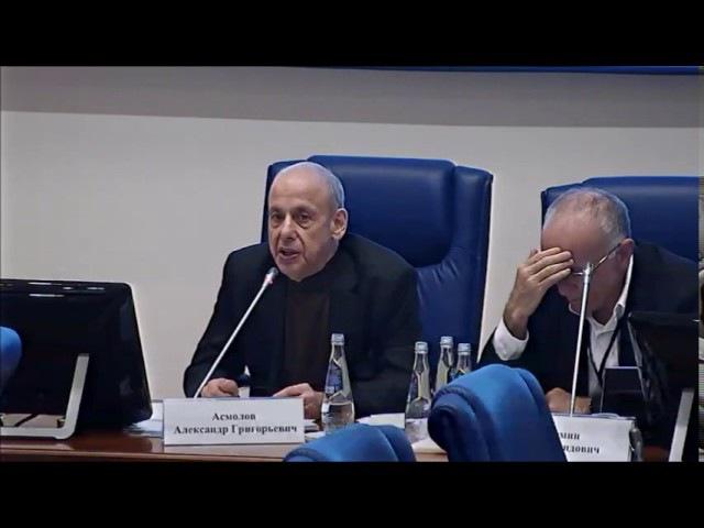 А.Г. Асмолов на конференции «Новая школа» памяти А.А. Пинского