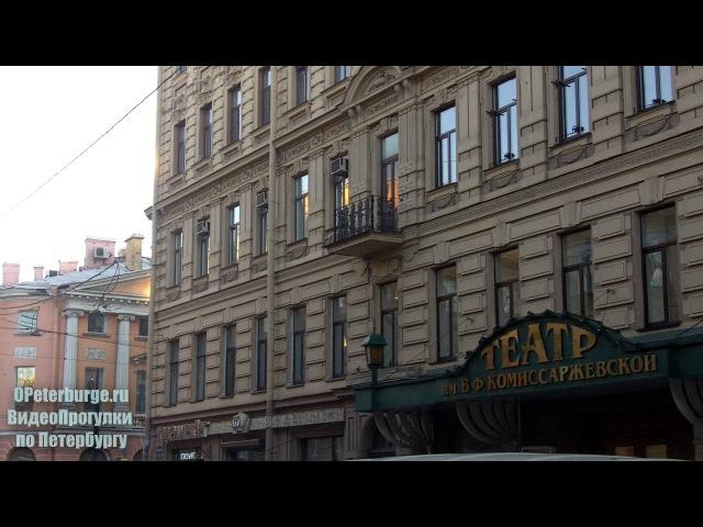 Театр имени В.Ф. Комиссаржевской