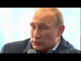 Путин о российских десантниках - они заблудились