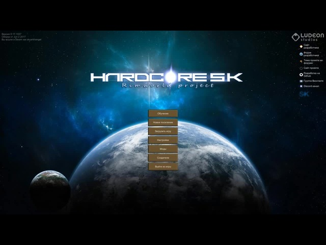 Hardcore SK 6.0 Endeavour - Mainbackground soundtrack
