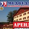 33 МЕДВЕДЯ АБЗАКОВО Гостиничный Комплекс